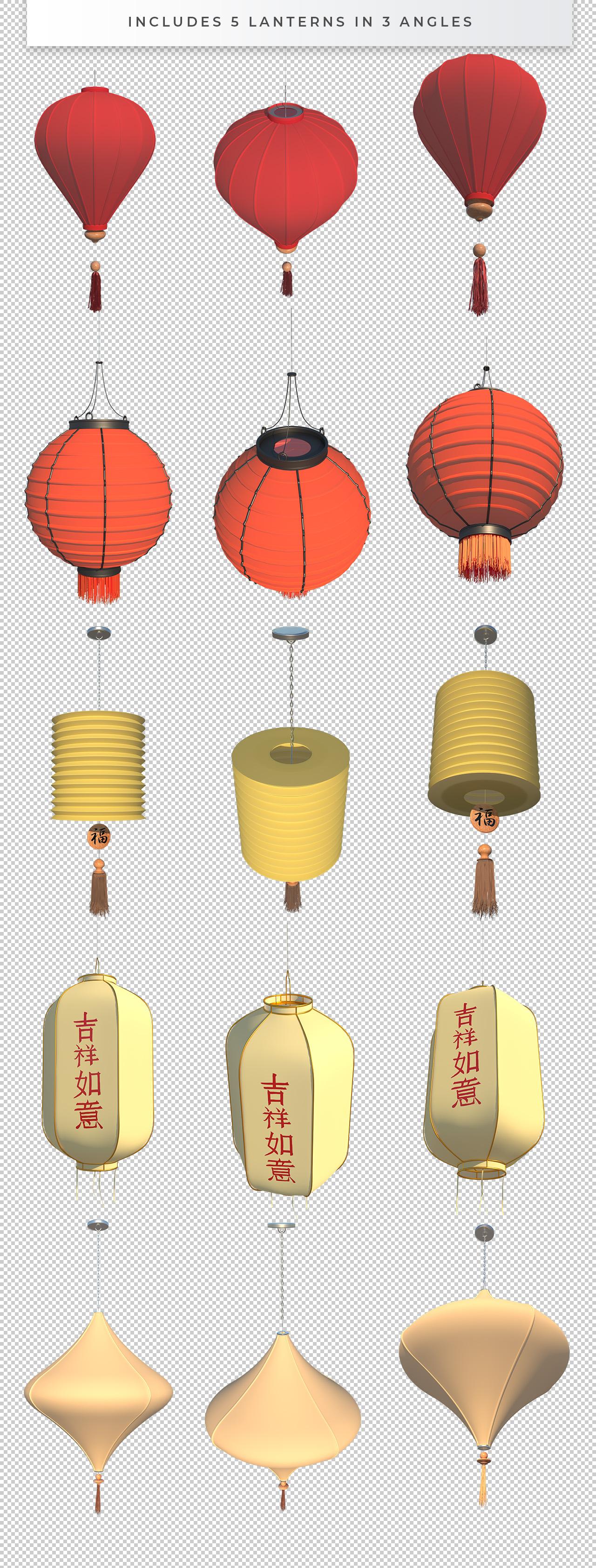 Asian Lantern PNGs