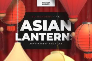Asian Lanterns PNGs